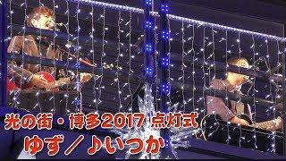 QBC九州ビジネスチャンネル http://qb-ch.com/news/20171117s1.html 今...
