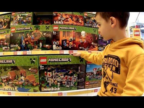 VLOG Детский Магазин Игрушек - StikBot, Лего Майнкрафт, Ниндзяго, Хот Вилс