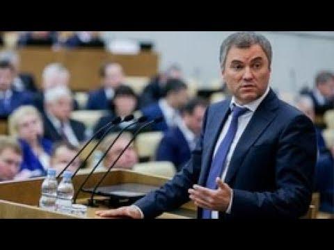 Открытие осенней сессии Госдумы РФ. Полное видео