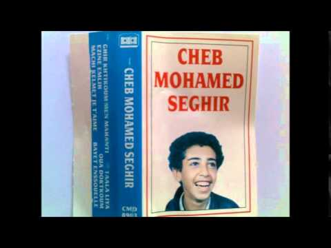 cheba sonia et mohamed sghir mp3