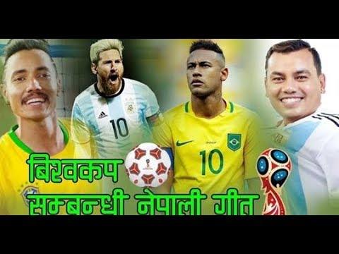 FIFA World Cup 2018 Nepali Song Raju Dhakal & Rabin Lamichhane Brazil Vs Costarica