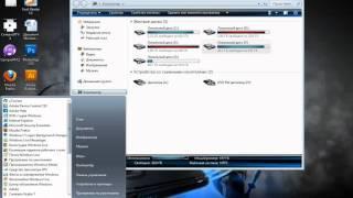дефрагментация диска на windows 7 как сделать