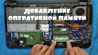 Bir tizza HP 15 RAM qo'shish