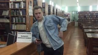 СанПиН библиотека МГОУ