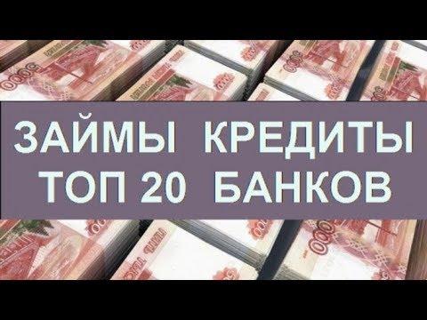 контроль за валютными операциями кредитных организаций осуществляет