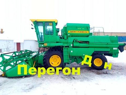 Комбайн зерноуборочный (дон-1500 б) фото, описание с ценами, технические характреристики, производители и поставщики в каталоге сельхозтехники агробаза.
