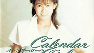 From Album: Calendar Girl (1991)