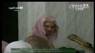 Ramadan 1434: Night 3 Madeenah Taraweeh by Sheikh Qaasim