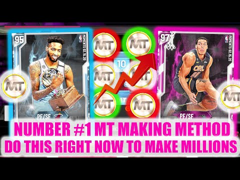 #1 MT MAKING METHOD IN NBA 2K20 MY TEAM! DO THIS RIGHT NOW TO MAKE MILLIONS! | NBA 2K20 MY TEAM