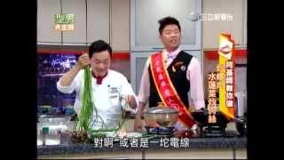 20140702 阿基師 炒螺肉 水蓮菜炒肉絲