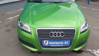 Audi A3, 2009г. Формула 91(, 2013-07-31T19:48:59.000Z)