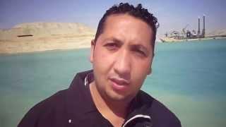 محمد صباح يعبر عن فخره بقناة السويس الجديدة