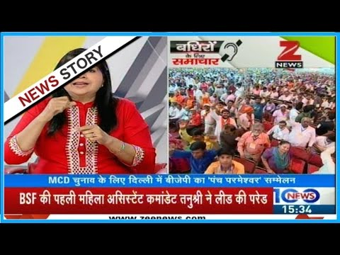 Bikaner : A 13 year old student gang raped by her eight school teachers