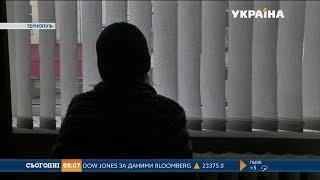 Виїзний бордель викрили в Тернополі