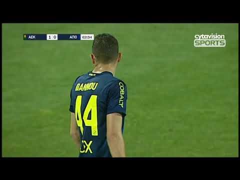 Σε βίντεο η νέα ήττα του ΑΠΟΕΛ (ΑΕΚ 2-0 ΑΠΟΕΛ, κύπελλο)