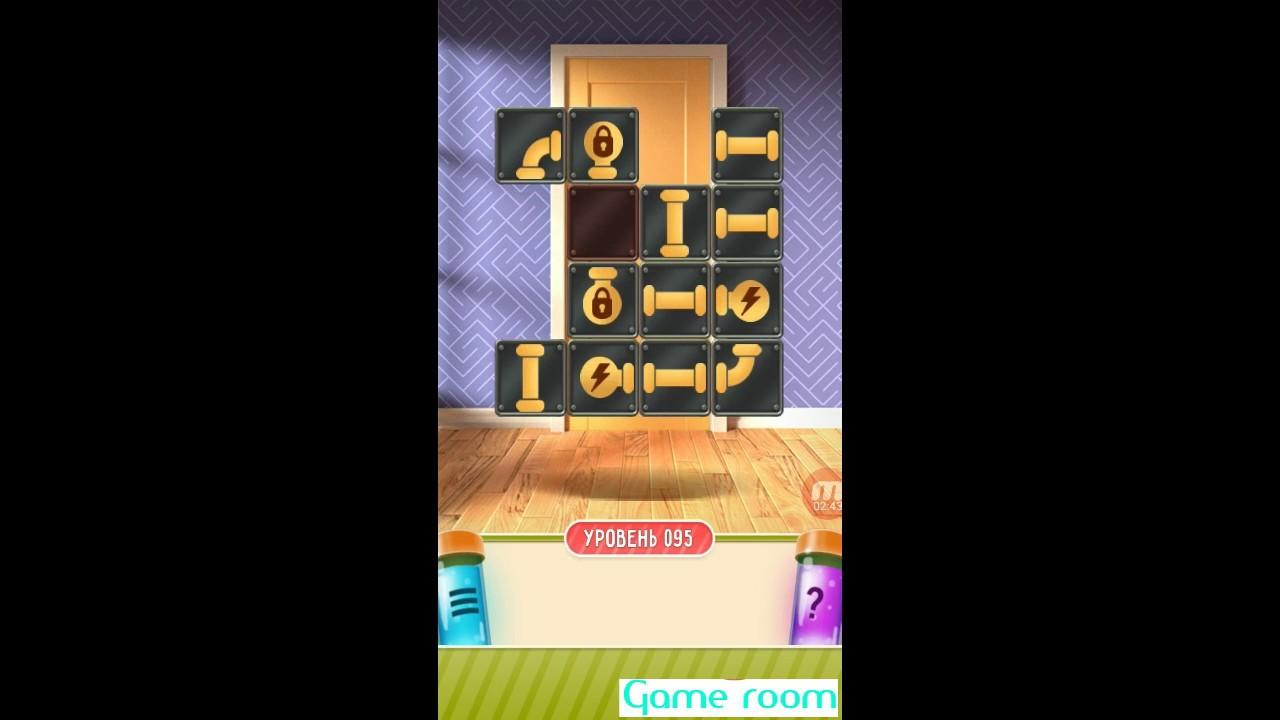 100 Doors Puzzle Box Level 95 100 Dverej Golovolomki Walkthrough