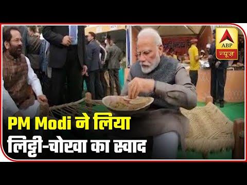 Delhi: PM Modi Relishes Litti-Chokha At Hunar Haat 2020 | ABP News