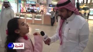 بنت صغيره تتكلم اللغه الانجليزيه بطلاقه
