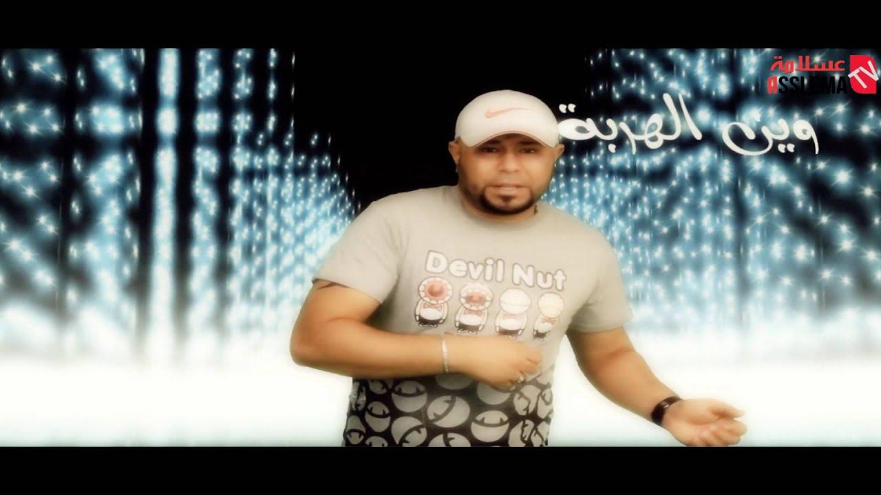 music kais swayah