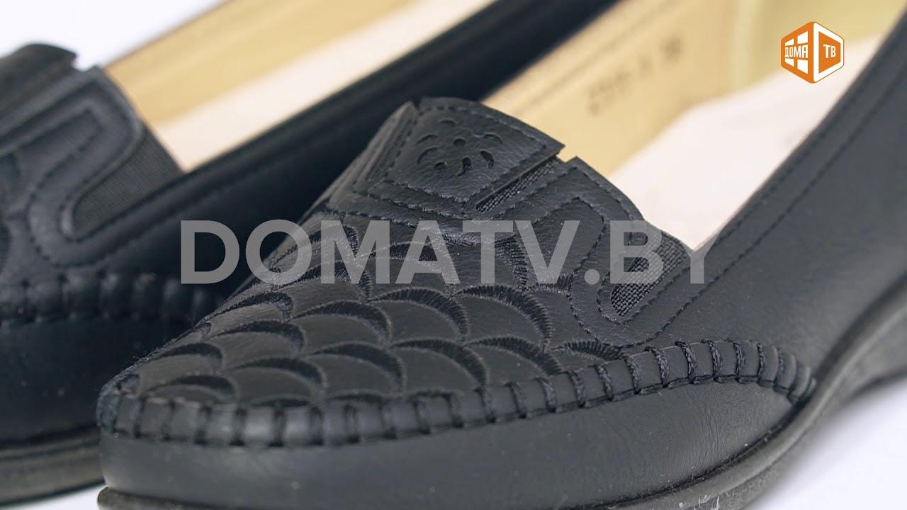 26 сен 2015. Продажа обуви в стиле милитари, армейская обувь, отличное качество, большой выбор, ☎ (044) 337-07-33, доставка по украине,