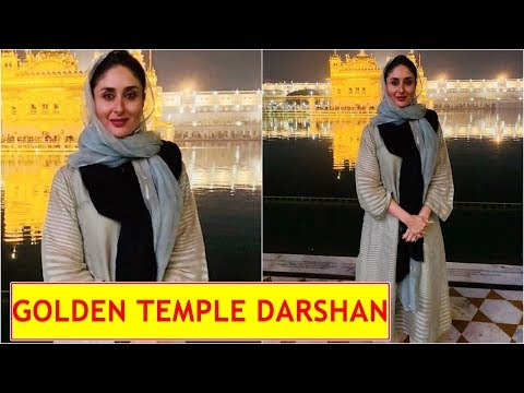 Kareena Kapoor visits Golden Temple, pictures go viral Mp3