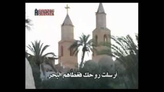الهوس الأول عربي