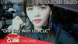 "손(SORN) - ""PRODUSORN Diary"" 002 : One day with us"