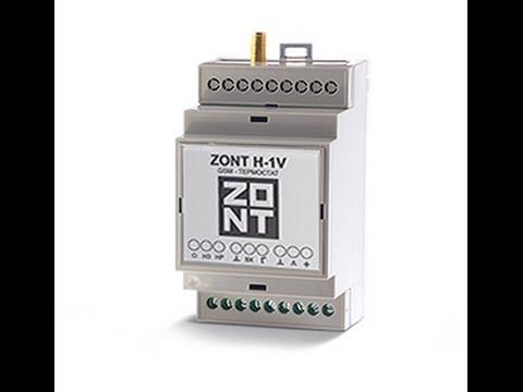 Как подключить модуль эван gsm climat zont h 1 к котлу youtube.