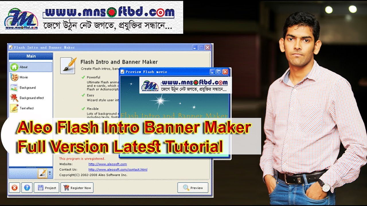 aleo flash intro banner maker key