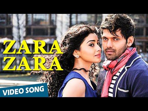 Zara Zara Official Video Song | Chikku Bhukku | Arya | Shriya Saran