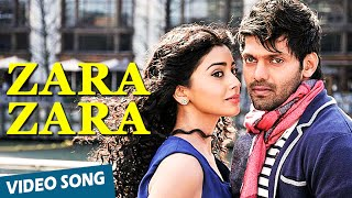 Zara Zara Official Video Song  Chikku Bhukku  Arya  Shriya Saran