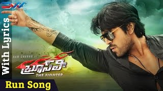 Bruce lee the fighter songs, run song with lyrics, featuring ram charan, rakul preet. directed by sreenu vaitla, music composed s thaman and produced d...