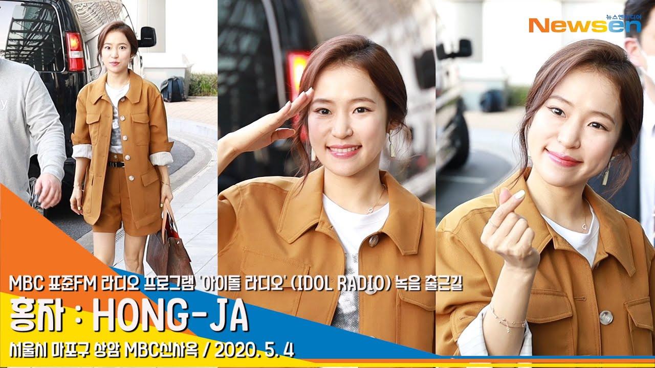 Download 홍자(HONG JA), 물오른 미모! 홍~여신(아이돌라디오)[NewsenTV]