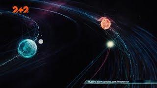 Космічна теорія походження людства