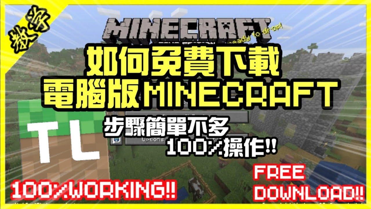 winrar 中文 版 免費