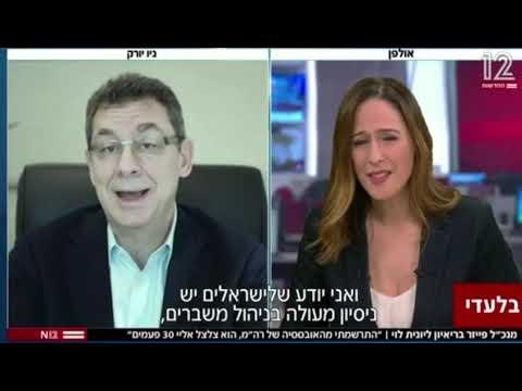 תודה רבה אלברט בורלה מנכ״ל פייזר על האמון שנתת בי ובאזרחי ישראל