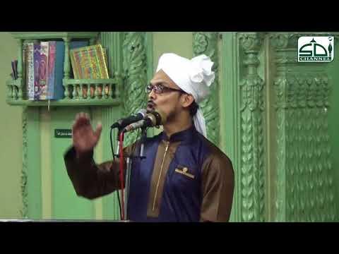 Sehri O Iftar ka sahi waqt | Maulana Anzar Ashrafi