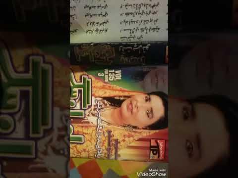 Kare wage waro manhoo Ameeran beegam 03002352565