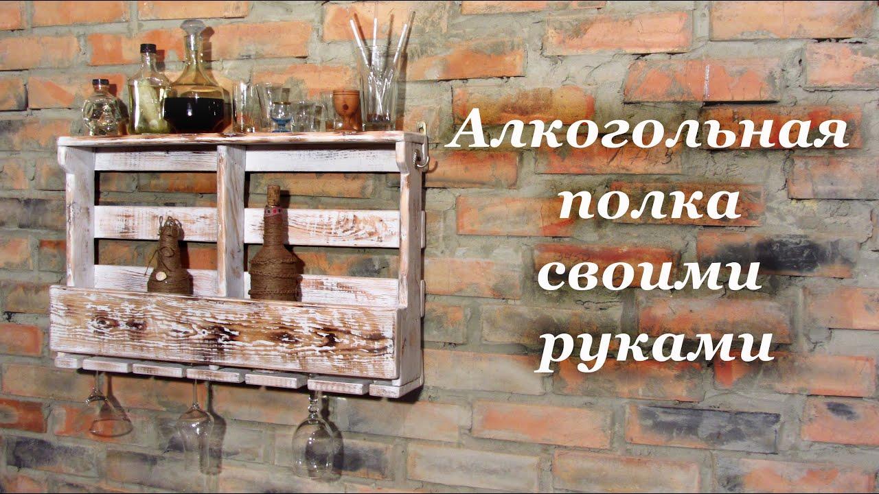 Мебель своими руками продать