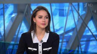 Сенсационное заявление на Первом канале мировой звезды фигурного катания Алины Загитовой