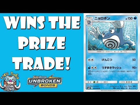 Poliwrath Wins the Prize Trade in the Pokemon TCG!