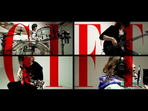 アクメ(ACME) / 『GIFT』【MV】