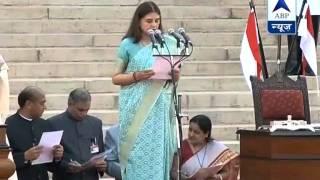 Video Maneka Gandhi takes oath as a Minister download MP3, 3GP, MP4, WEBM, AVI, FLV Januari 2018