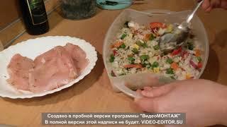 Ризотто ( рис с овощами) и курица в пароварке. Risotto and chicken