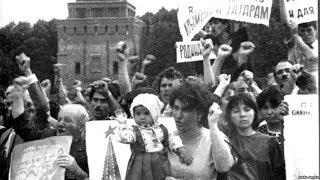 30 лет со дня московских событий 1987 года