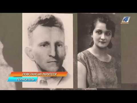 TV-4: Раритетні видання, рідкісні документи, фотоматеріали про діяльність УПА представили тернополянам