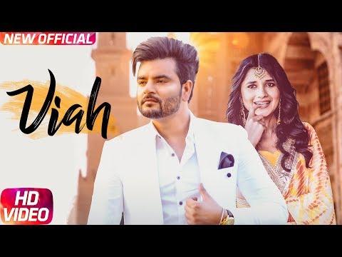 Viah | Full Video | Gursanj Sidhu Feat Kanika Maan | Latest Punjabi Song 2017 | Speed Records