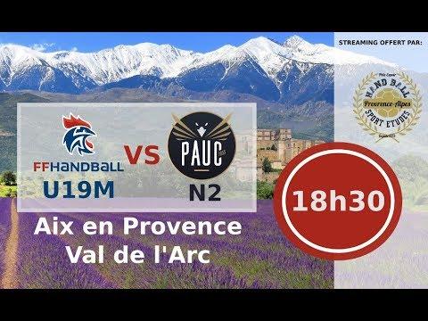 France U18 - PAUC (Centre de formation)