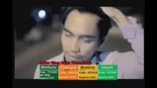 បងពីមុនឆ្គូតបាត់ហើយ ច្រៀងដោយ ឆាយ វិរះយុទ្ធ (ភ្លេង សុទ្ធ) - Khmer Karaoke