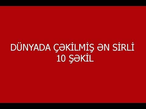 Dunyada Cəkilmis ən Sirli 10 Səkil Youtube
